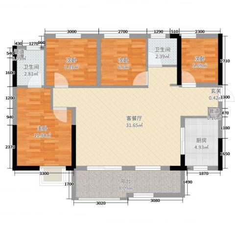 万科金域蓝湾4室2厅2卫1厨120.00㎡户型图