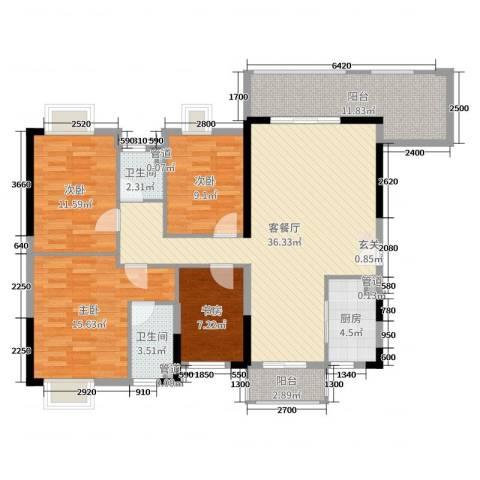 万科金域蓝湾4室2厅2卫1厨135.00㎡户型图