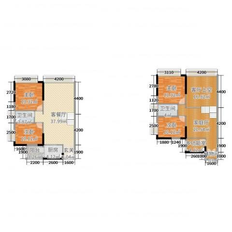 敏捷伊顿公馆4室2厅2卫1厨142.63㎡户型图