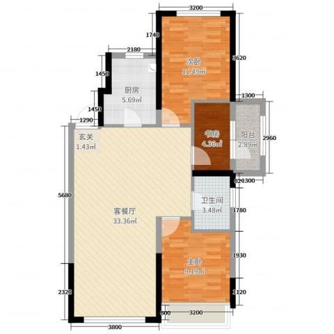 美的城3室2厅1卫1厨103.00㎡户型图