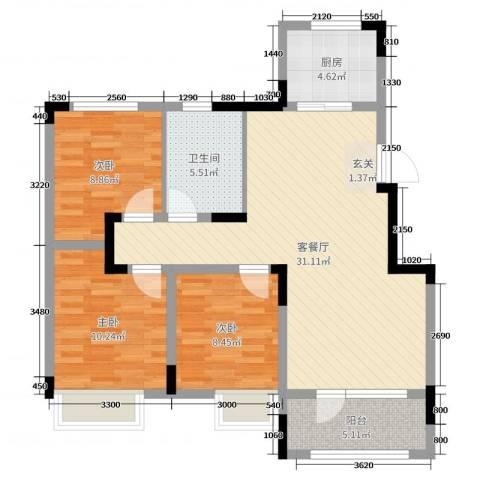 美的城3室2厅1卫1厨100.00㎡户型图