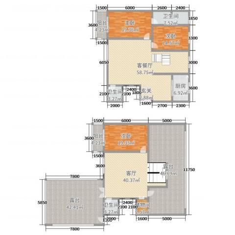 华浮宫桂园3室3厅3卫1厨273.48㎡户型图
