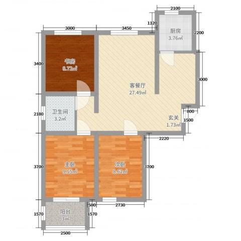 北斗星城东区・御府Ⅱ期3室2厅1卫1厨95.00㎡户型图