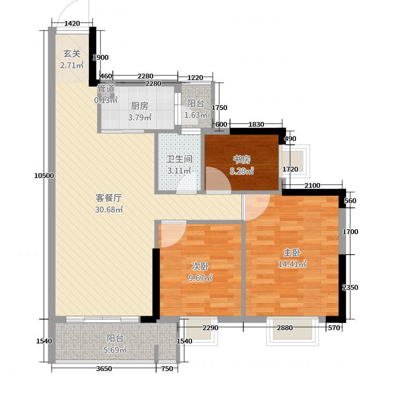 奶茶咖啡二期93.00㎡B栋3-9层0户型3室3厅1卫1厨