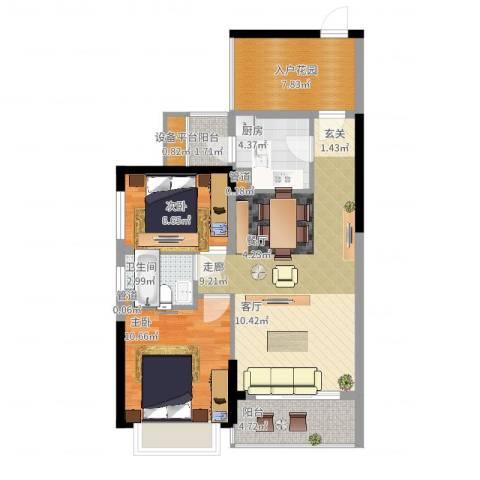 龙光城2室2厅1卫1厨94.00㎡户型图
