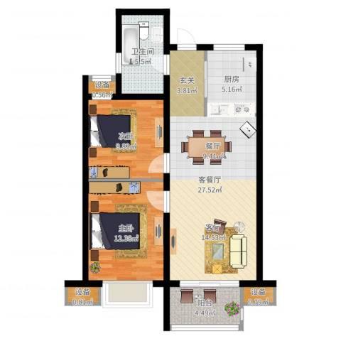 国耀星达城2室2厅1卫1厨84.00㎡户型图