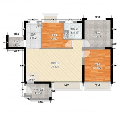 恒大御景湾2室2厅1卫1厨90.00㎡户型图