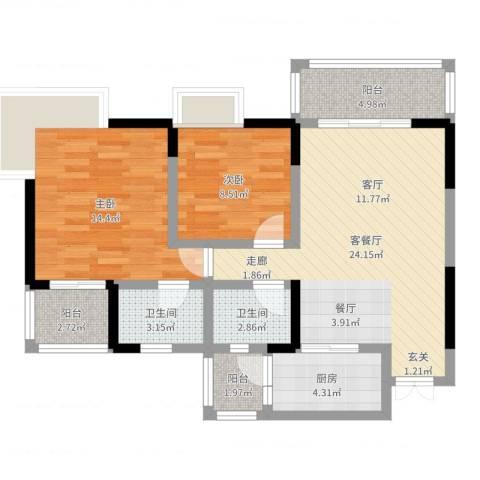 和泓南山道2室2厅2卫1厨84.00㎡户型图