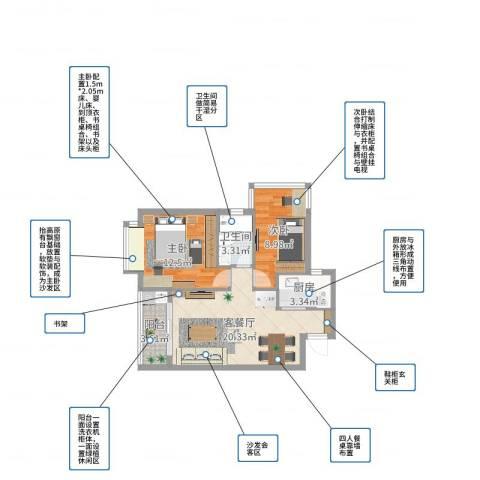 书香门第2室2厅1卫1厨65.00㎡户型图