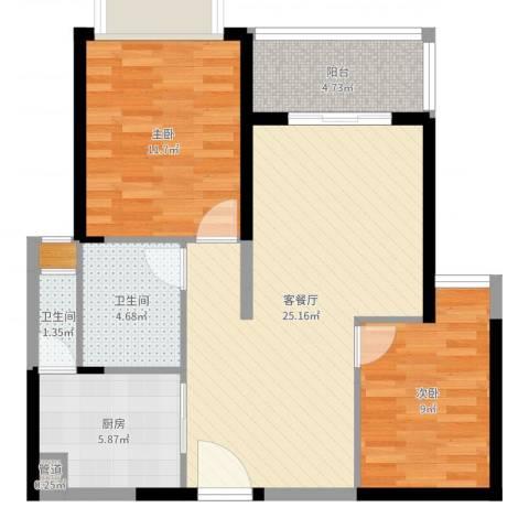 鑫苑国际城市花园小区2室2厅2卫1厨79.00㎡户型图