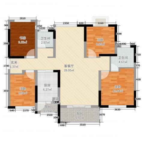 宁乡蓝色港湾4室2厅2卫1厨127.00㎡户型图