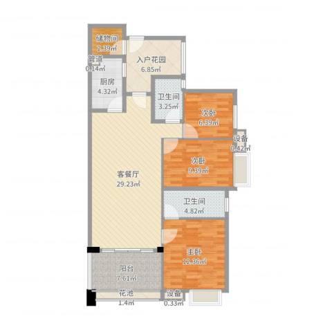 万科金色荔苑3室2厅2卫1厨111.00㎡户型图