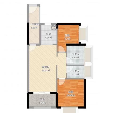 鑫月城2室2厅2卫1厨80.00㎡户型图