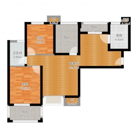 中海国际社区橙郡2室2厅1卫1厨95.00㎡户型图