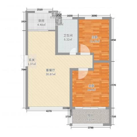 淮海・东城御景2室2厅1卫1厨90.00㎡户型图