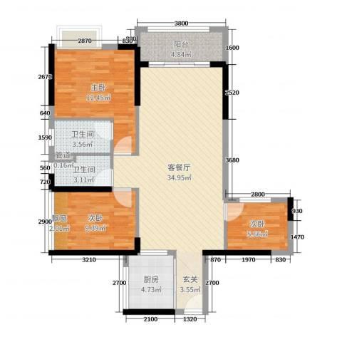怡丰翠云轩二期3室2厅2卫1厨93.00㎡户型图