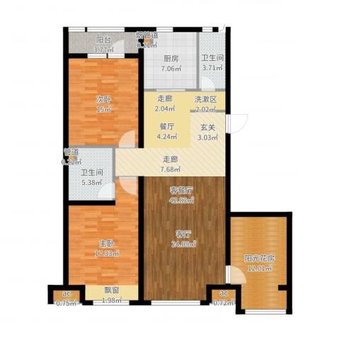 金色玺园2室2厅2卫1厨136.00㎡户型图