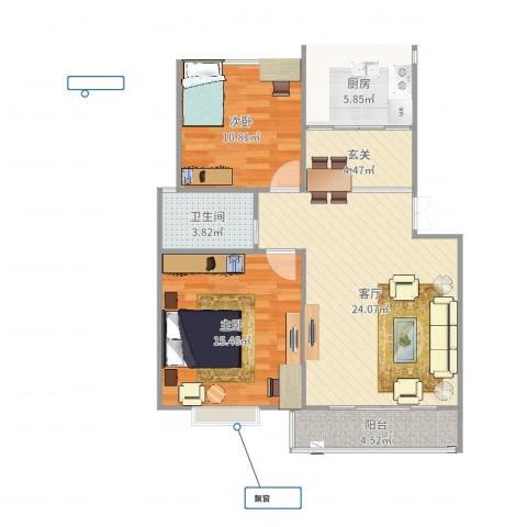 成亿宝盛家苑2室1厅1卫1厨86.00㎡户型图