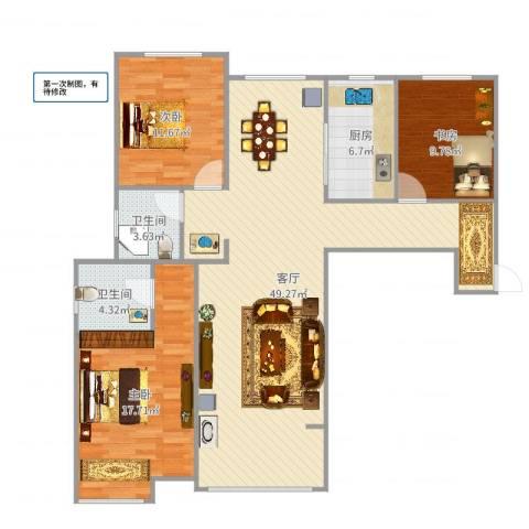 鼓楼上城3室1厅2卫1厨129.00㎡户型图