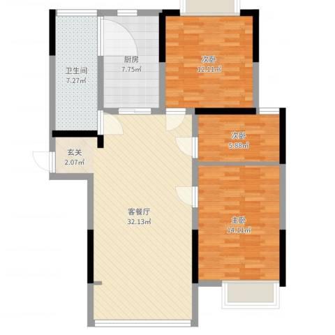 东达翰林缘3室2厅1卫1厨99.00㎡户型图