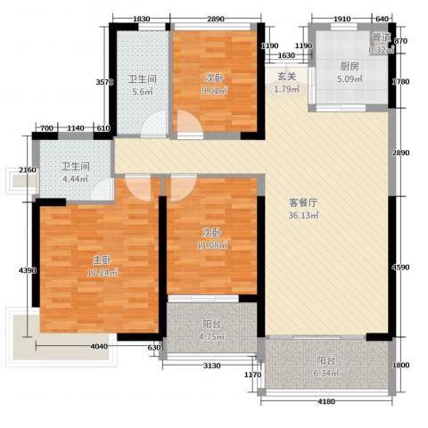 东山一品3室2厅2卫1厨125.00㎡户型图