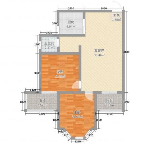 君尚一品・水云间2室2厅1卫1厨93.00㎡户型图