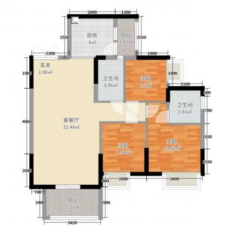 锦江国际新城3室2厅2卫1厨99.00㎡户型图