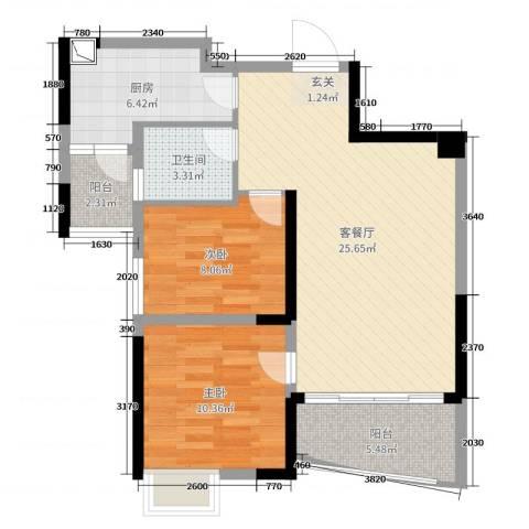 碧桂园城市花园2室2厅1卫1厨77.00㎡户型图