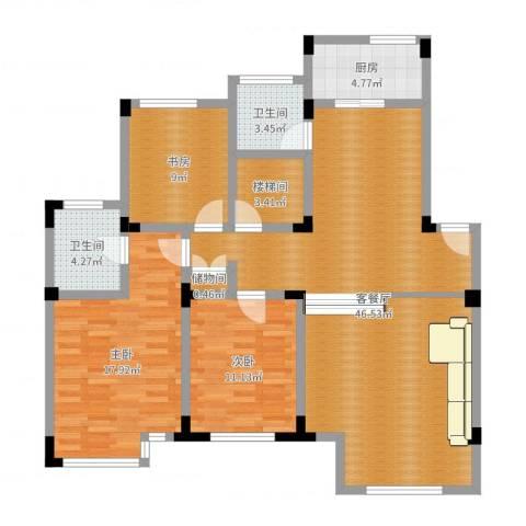 泰莱香榭里3室2厅2卫1厨126.00㎡户型图