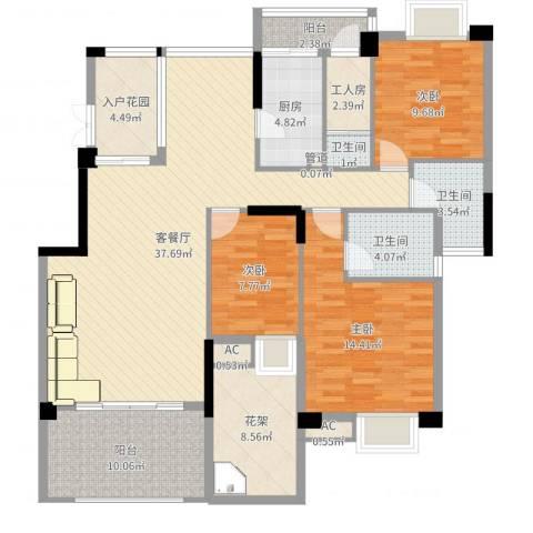 中航格澜郡别墅3室2厅3卫1厨140.00㎡户型图