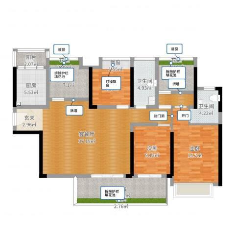 中洲天御花园3室2厅2卫1厨141.00㎡户型图