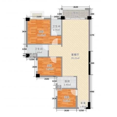 侨园・黄金海岸3室2厅2卫1厨103.00㎡户型图