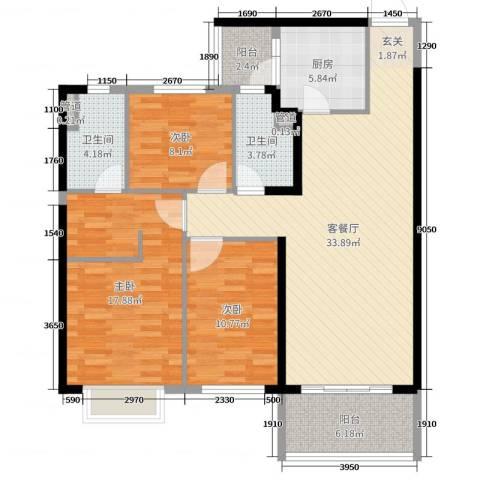 恒大绿洲3室2厅2卫1厨117.00㎡户型图