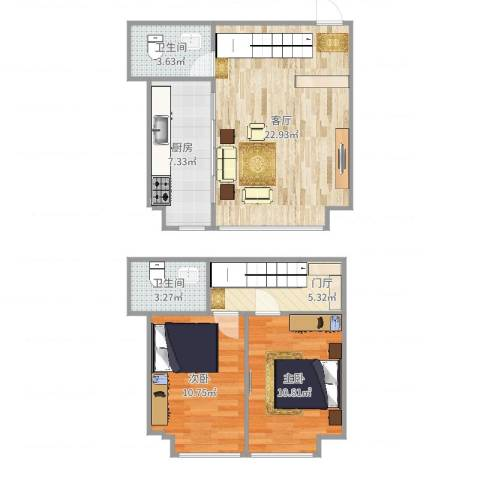诚基中心2室1厅2卫1厨80.00㎡户型图