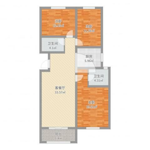 帝豪・丽水蓝湾3室2厅2卫1厨121.00㎡户型图