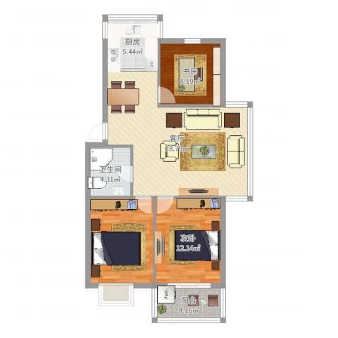 石碶北路二村2室1厅1卫1厨94.00㎡户型图