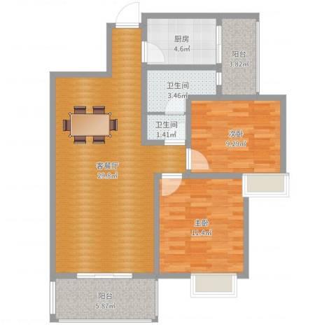 玖玺2室2厅2卫1厨87.00㎡户型图