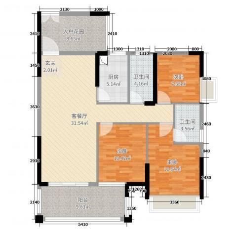 东江学府3室2厅2卫1厨111.00㎡户型图