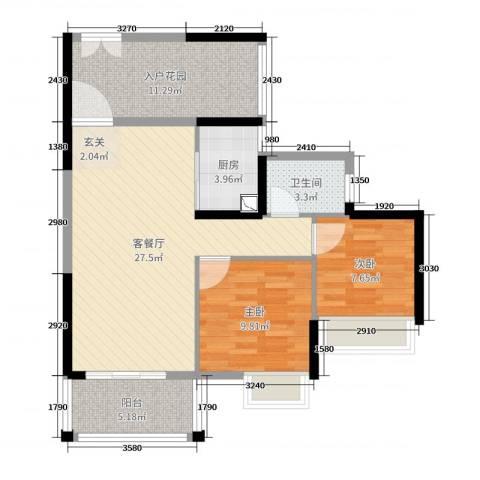 东江学府2室2厅1卫1厨87.00㎡户型图