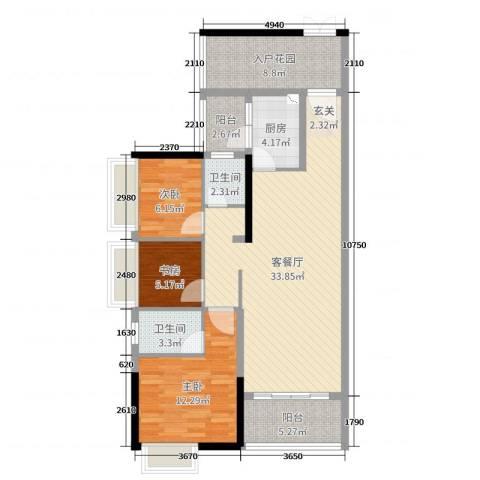 东江学府3室2厅2卫1厨104.00㎡户型图