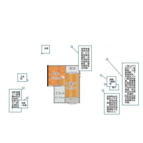 香洲区岭秀城1室2厅1卫1厨81.00㎡户型图