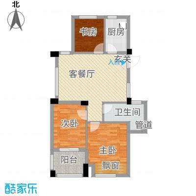 滨江城市之星87.20㎡A户型3室2厅2卫1厨