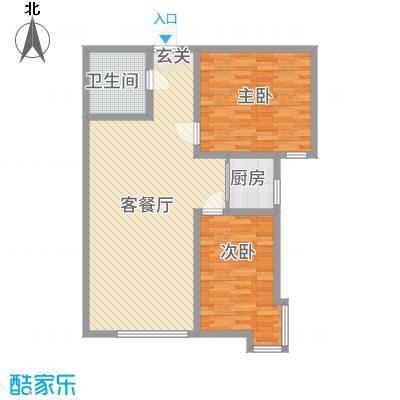 海旺家园二期112.20㎡户型2室2厅1卫1厨