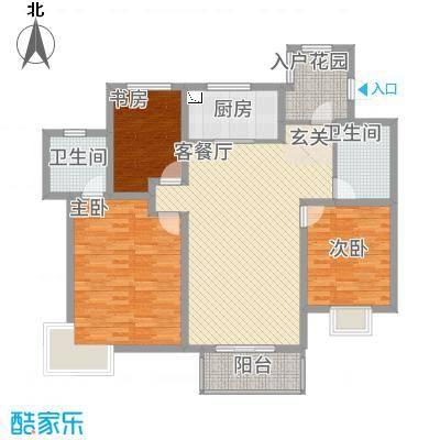 大唐花苑141.00㎡户型