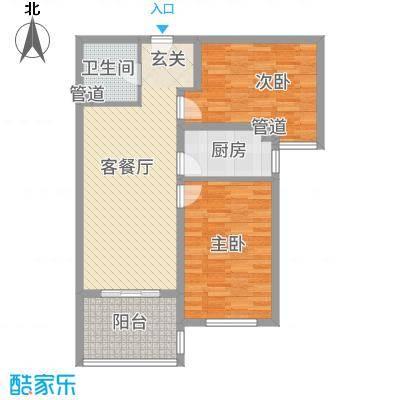 星光城6.00㎡C户型2室2厅1卫1厨