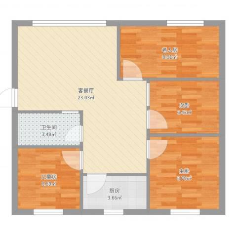 华凤国际3室2厅1卫1厨76.00㎡户型图