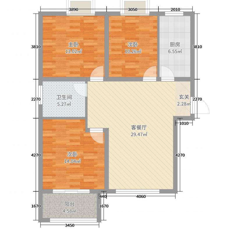 荣盛城104.00㎡A户型3室3厅1卫1厨