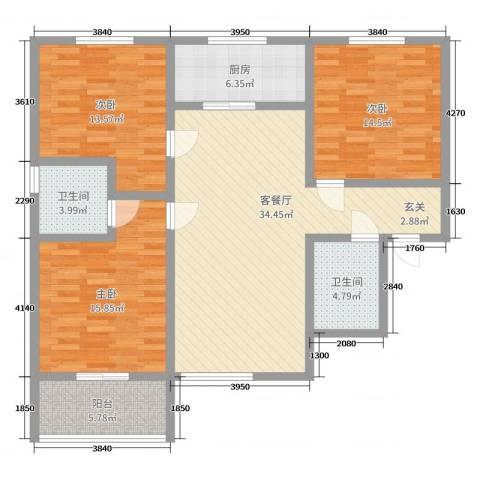 子午美居3室2厅2卫1厨124.00㎡户型图