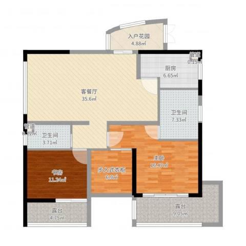 同城四季2室2厅2卫1厨134.00㎡户型图