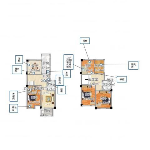 清水湾4室2厅2卫1厨167.00㎡户型图